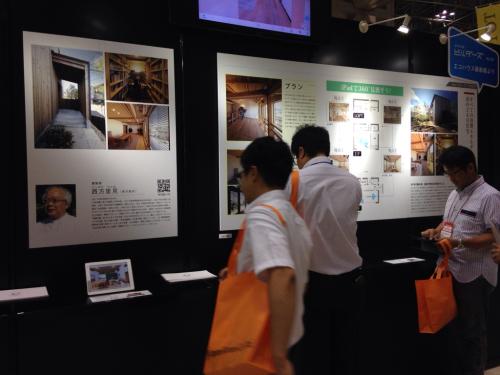 ジャパン建材展_e0054299_12453022.jpg