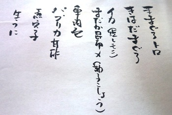 e0005204_20074821.jpg