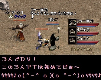 f0072010_14201333.jpg
