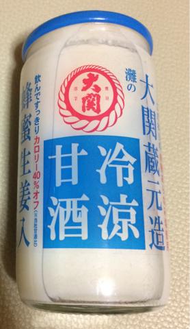 b0012311_19085166.jpg