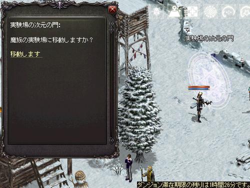 b0056117_10193980.jpg