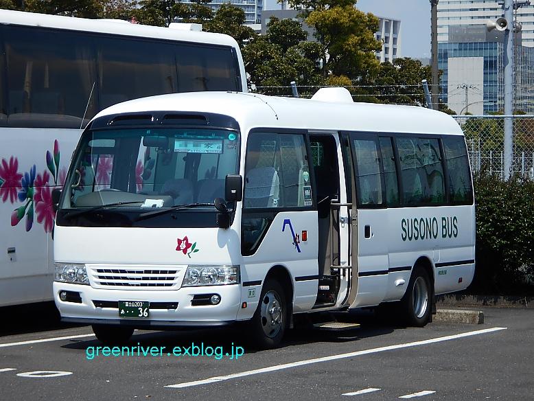 恋路企画 203あ36_e0004218_2022283.jpg