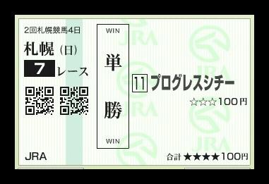 f0053218_1153137.jpg