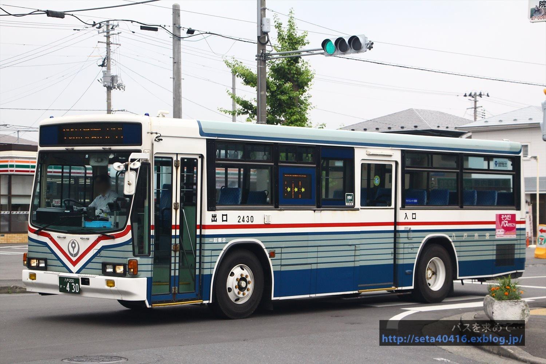 市営 バス 八戸