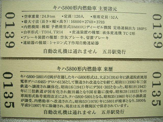 b0283432_23183710.jpg