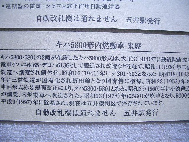 b0283432_2325298.jpg