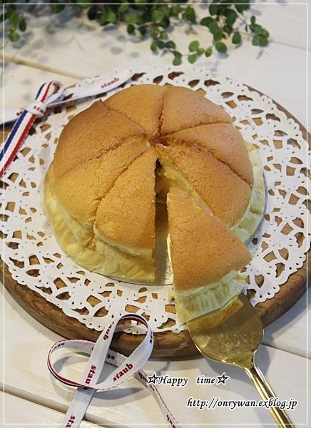 海苔巻き弁当とスライスチーズでチーズケーキ♪_f0348032_18594317.jpg