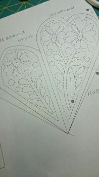 f0293238_19574968.jpg