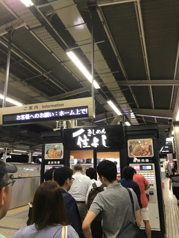 名古屋駅のきしめん_a0359239_23042703.jpg
