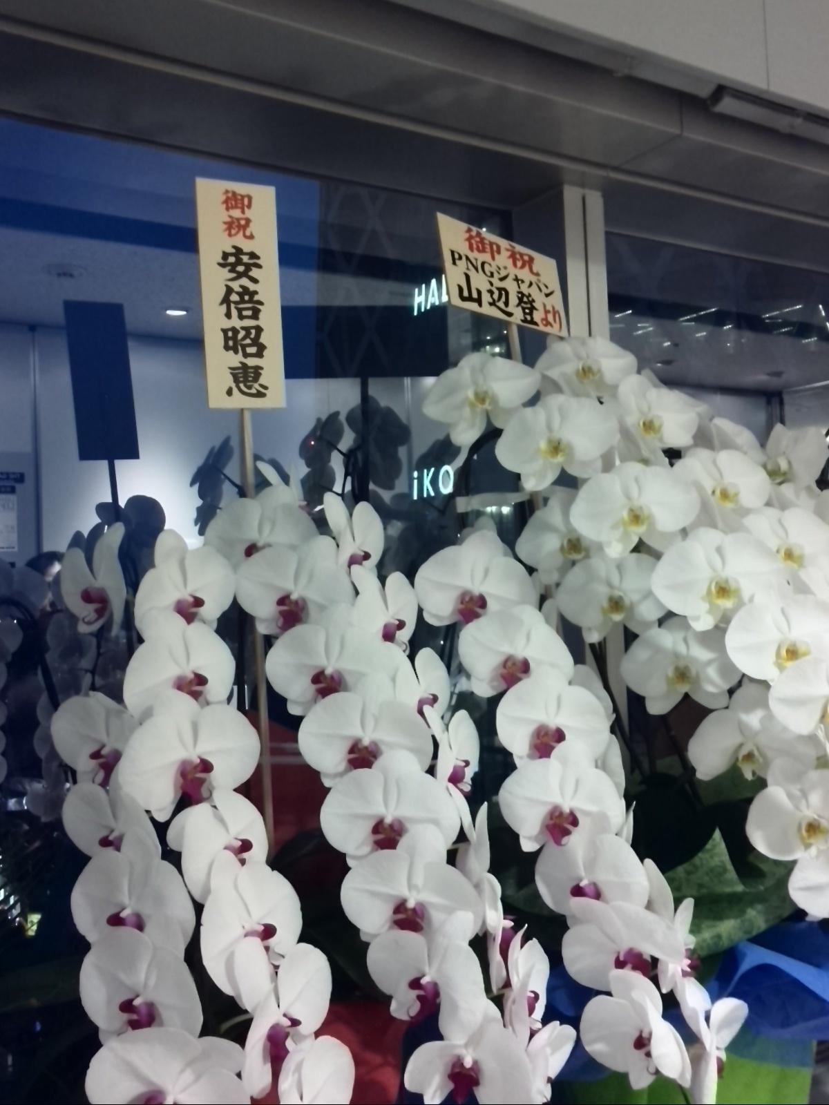 #atelierフォルマーレにてセミナー #高砂淳二写真展 #赤坂おもてなしビアガーデン!_f0340942_23334930.jpg