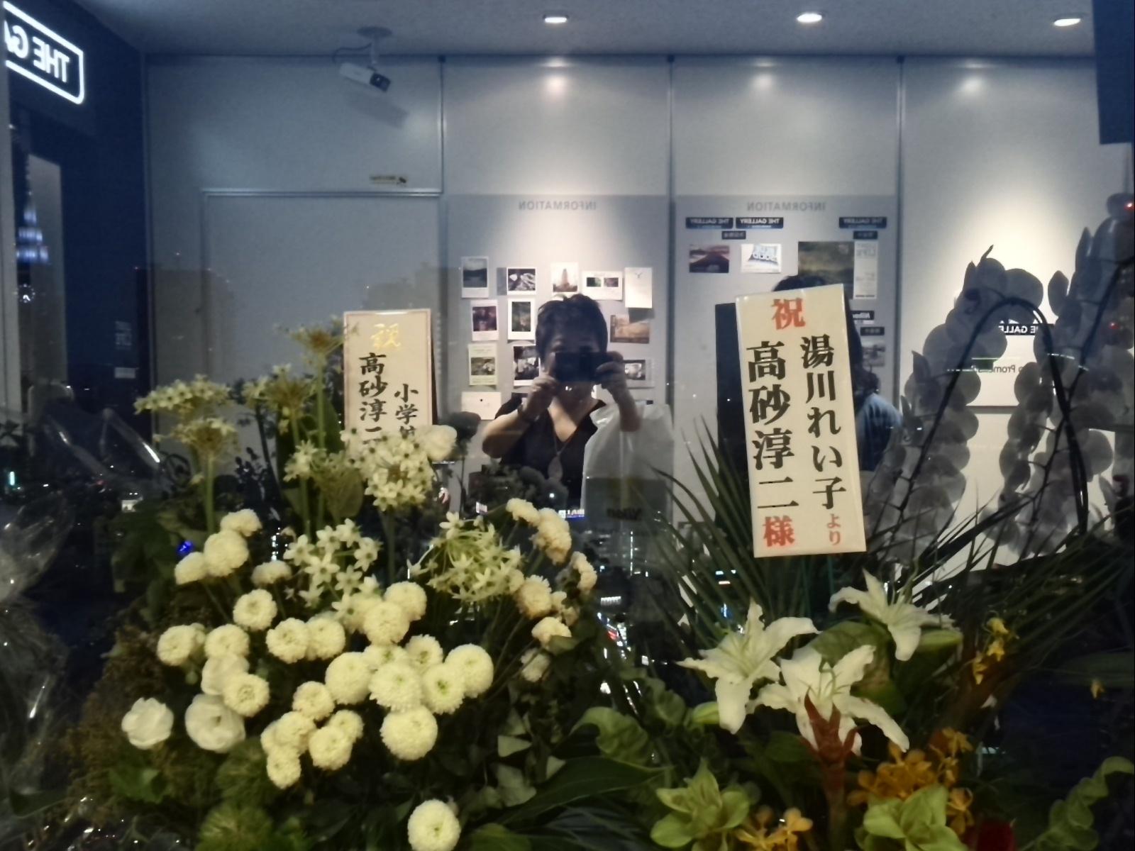 #atelierフォルマーレにてセミナー #高砂淳二写真展 #赤坂おもてなしビアガーデン!_f0340942_23343140.jpg