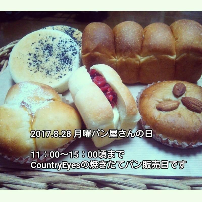 b0123044_16343230.jpg