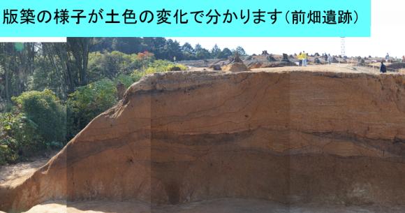 前畑遺跡は羅城の土塁?版築の様相を見る_a0237545_14443411.png