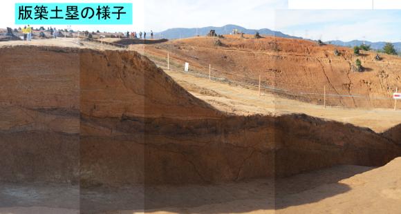 前畑遺跡は羅城の土塁?版築の様相を見る_a0237545_14450943.png
