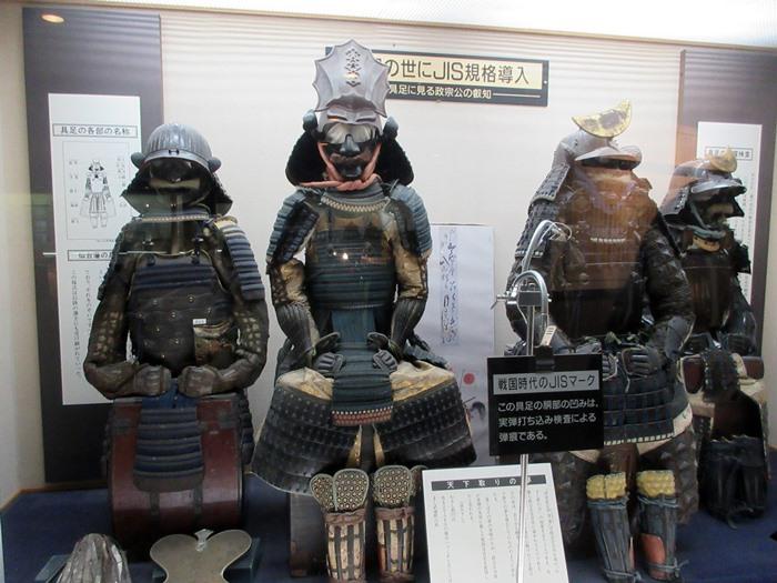 【仙台again】⑦ 青葉城資料展示館_b0009849_15493811.jpg