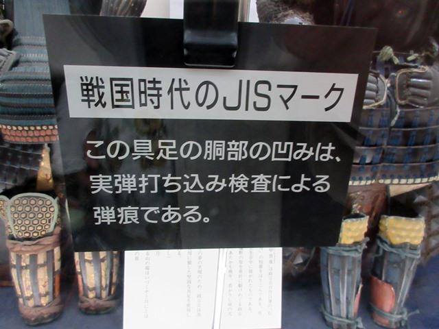 【仙台again】⑦ 青葉城資料展示館_b0009849_15494711.jpg