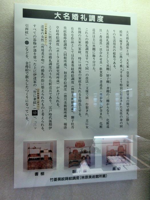 【仙台again】⑦ 青葉城資料展示館_b0009849_1552308.jpg