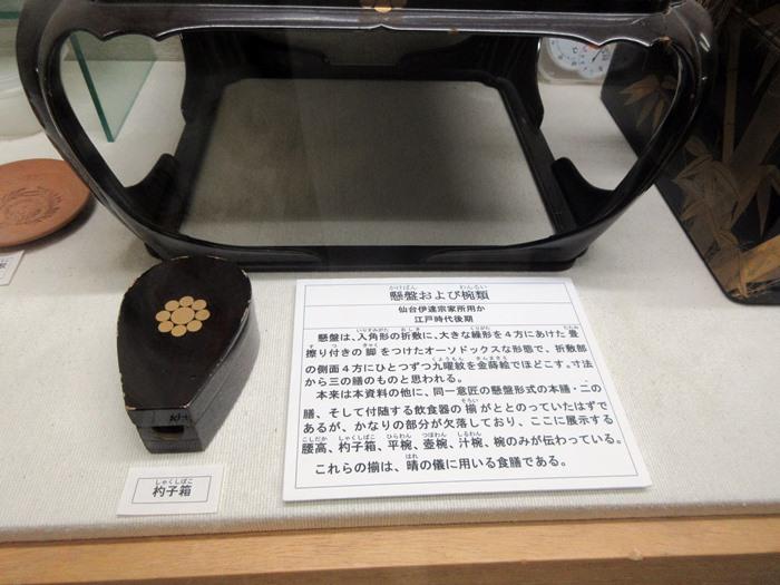 【仙台again】⑦ 青葉城資料展示館_b0009849_15562187.jpg