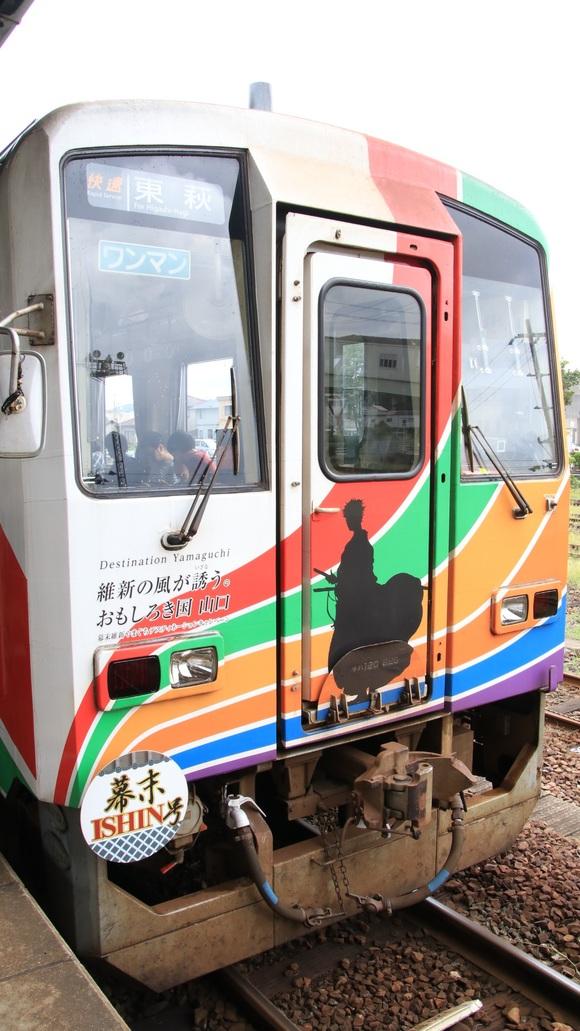 美祢線  長門駅 到着!_d0202264_1116817.jpg