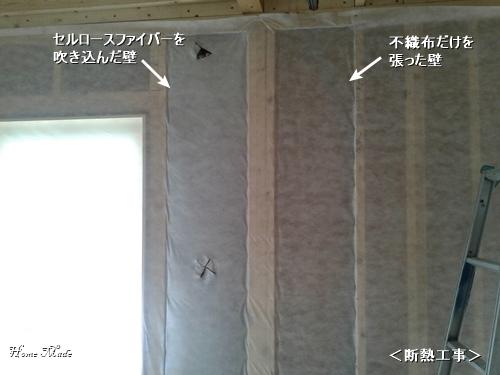 c0108065_13301215.jpg
