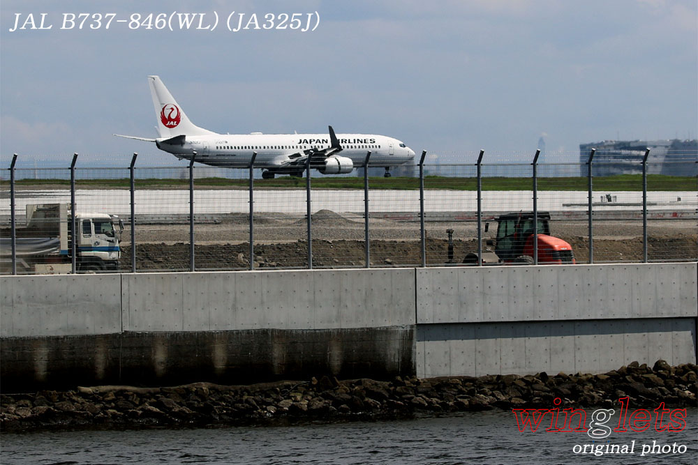 '17年 京浜島・つばさ公園レポート ・・・JAL/JA325J_f0352866_21271872.jpg