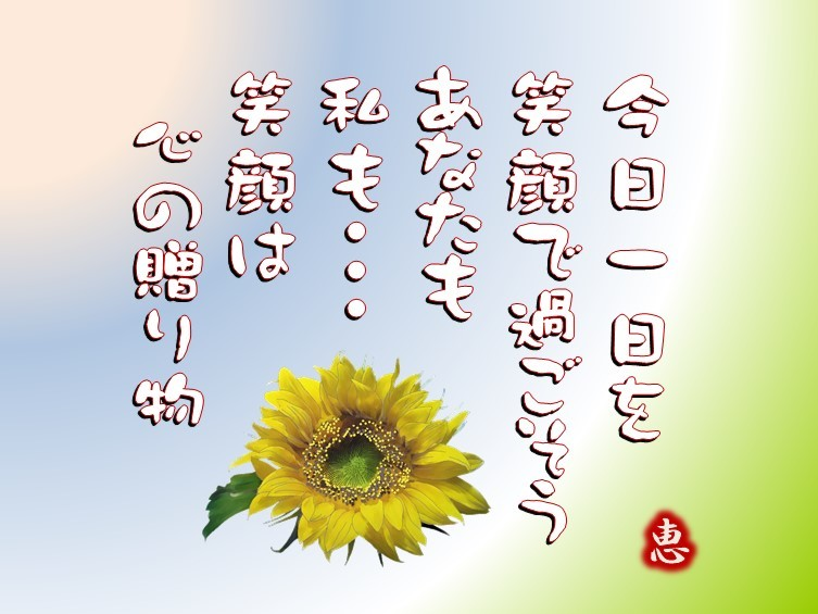 f0214467_09260714.jpg