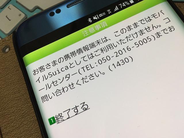 e0078069_19190787.jpg