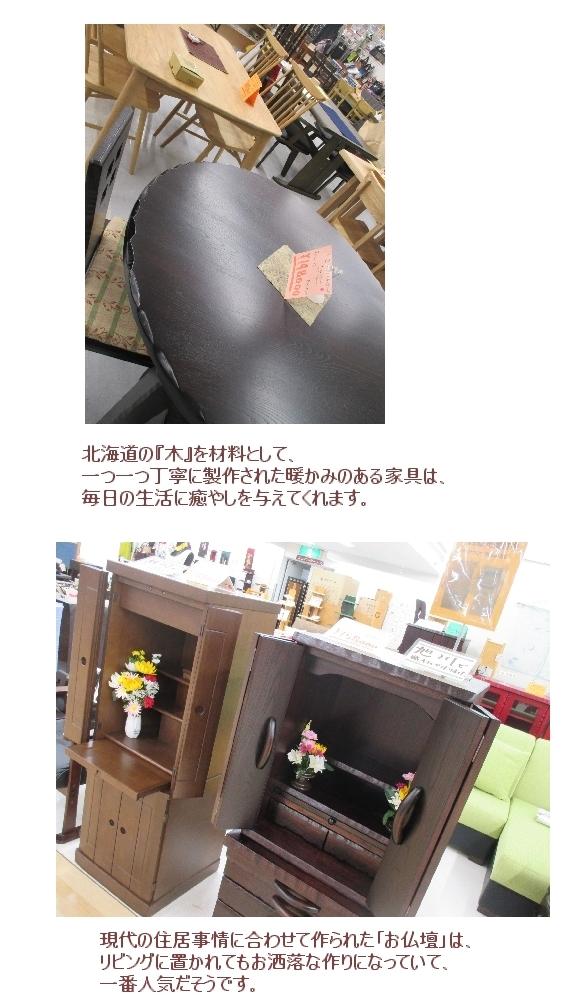 c0221884_12213713.jpg