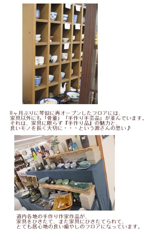 c0221884_12232074.jpg