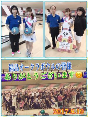 夏のお祭り(o´罒`o)ニヒヒ♡_c0280087_21554472.jpg