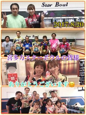 夏のお祭り(o´罒`o)ニヒヒ♡_c0280087_21554504.jpg