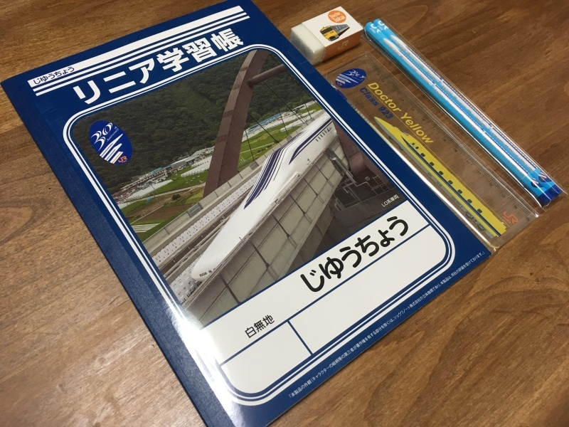 JR東海30周年記念!静岡駅のお仕事体験イベント!(後編)_d0367998_00110604.jpg