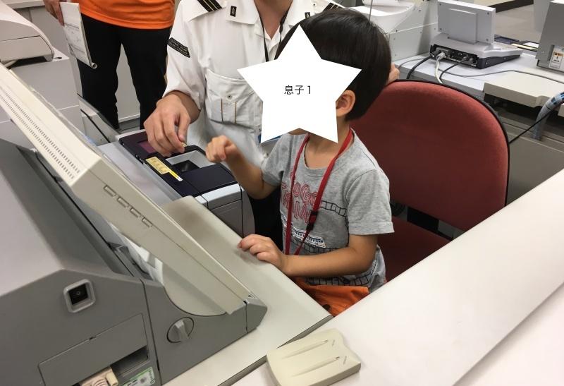 JR東海30周年記念!静岡駅のお仕事体験イベント!(前編)_d0367998_00221246.jpg
