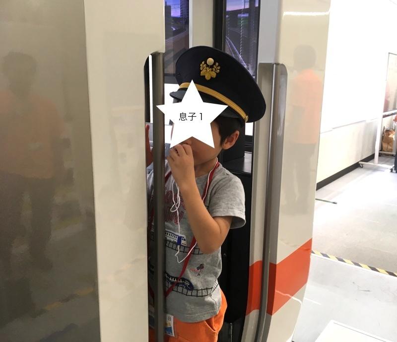 JR東海30周年記念!静岡駅のお仕事体験イベント!(後編)_d0367998_00245523.jpg