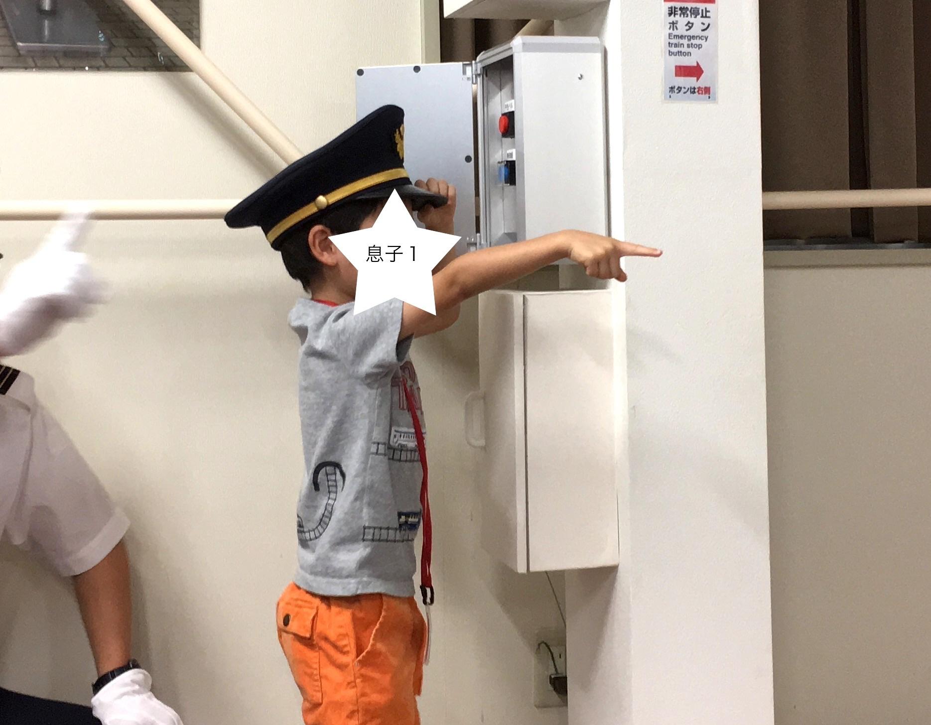 JR東海30周年記念!静岡駅のお仕事体験イベント!(後編)_d0367998_00253445.jpg