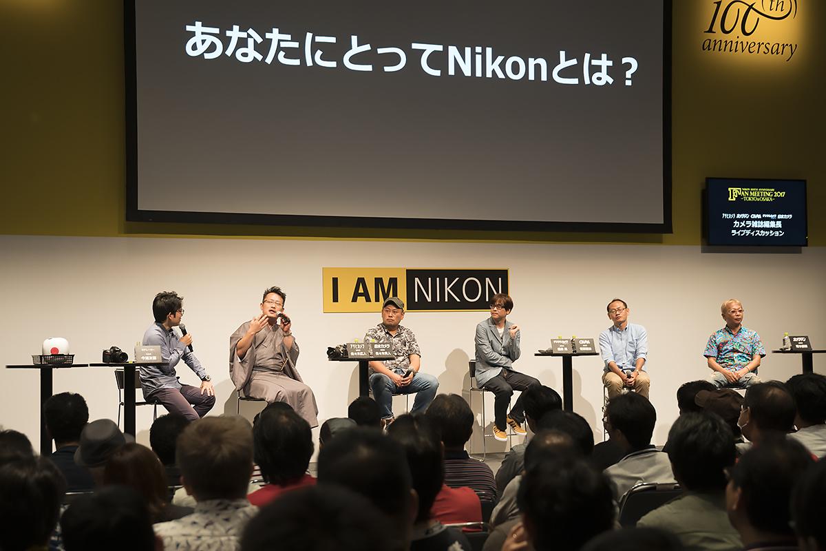 Nikon祭り       8月27日(日)    6147_b0069507_3482944.jpg