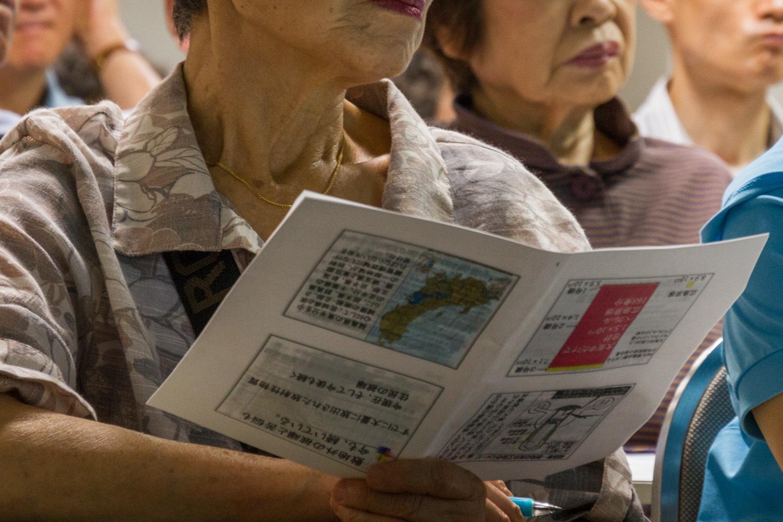 小出裕章さん講演会「原発との別れ方」_a0096313_11591023.jpg
