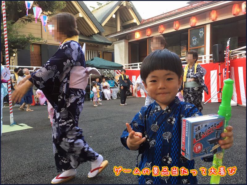 夏祭りを楽しむ孫_b0019313_17054209.jpg