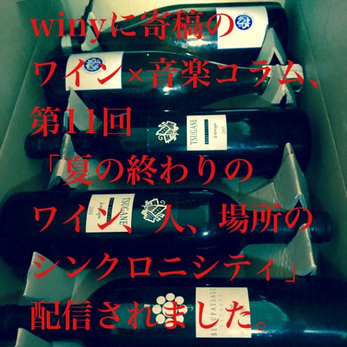 c0177026_09264727.jpg
