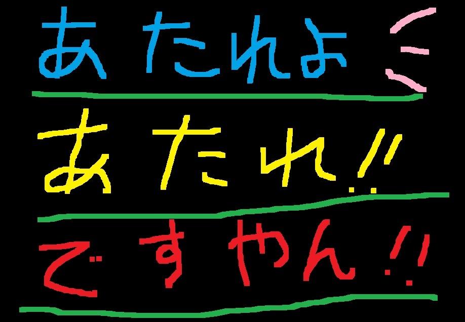 f0056935_19282479.jpg