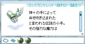 d0067837_142519.jpg