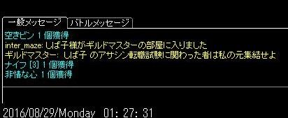 d0067837_1543389.jpg