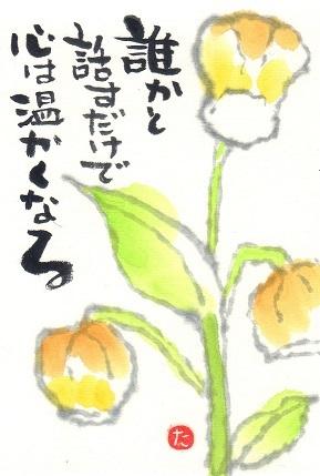 f0374739_08102005.jpg