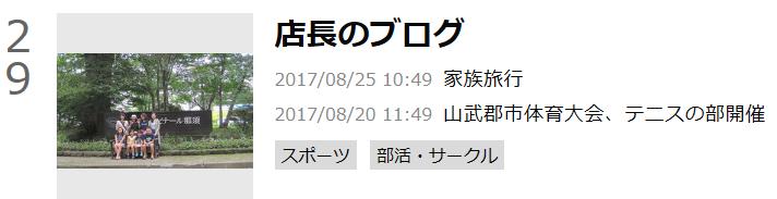 ブログ順位_a0151444_10330756.jpg