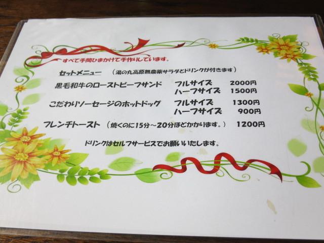 f0236260_17195335.jpg