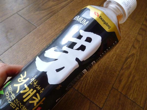 男茶_c0152767_21301860.jpg