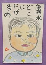 NONNKOさんの仲間展に行って来ました_b0140270_8533746.jpg