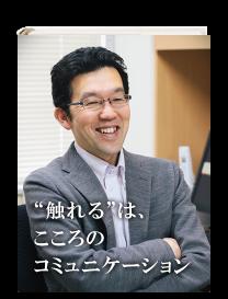 第五回 関西タッチケア・フォーラム 12月10日      _b0228973_10461771.png