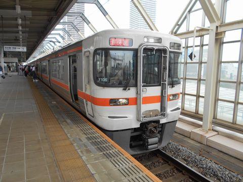 真夏の北日本海鉄道 1 (ひかりレールスター/太多線)_b0005281_2117715.jpg