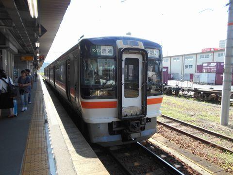 真夏の北日本海鉄道 1 (ひかりレールスター/太多線)_b0005281_21184126.jpg